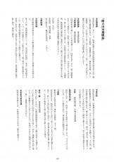 岡村商石回顧展-15