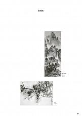中国美術名品展-24
