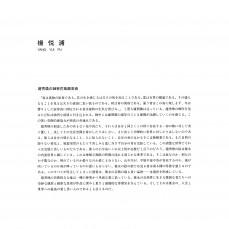 江宏偉-趙秀煥-10