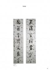中国美術名品展-40