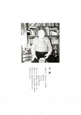 岡村商石回顧展-02