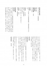 岡村商石回顧展-16